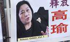 Protest für die Freilassung von Gao Yu / Bild: APA/EPA/ALEX HOFFORD
