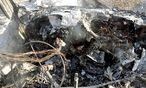 Symbolbild: Explosion / Bild: (c) EPA (SANA / HANDOUT)