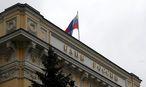 Archivbild: Das Hauptquartier der russischen Zentralbank in Moskau  / Bild: REUTERS