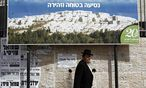 Ramat Shlomo / Bild: REUTERS