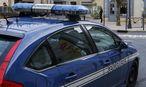 Symbolbild Polizei / Bild: APA/EPA/ARNOLD JEROCKI