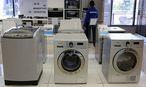 Waschmaschinen von Samsung / Bild: (c) Reuters