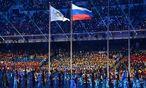 Fahnen / Bild: APA/AFP/KIRILL KUDRYAVTSEV