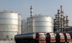 Öltanks / Bild: EPA