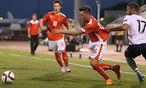 Die österreichische U19-Auswahl verlor die Auftaktpartie bei der EM in Griechenland. / Bild: (c) GEPA pictures