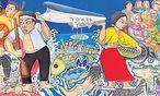 """Die Präsidentin Südkoreas (mit rotem Oberteil) als Vogelscheuche, gehalten von einem Militär, ist links im Bild: Das zehn Meter lange Gemälde """"Sewol Owol"""" wurde von der Gwangju- Biennale in Südkorea entfernt / Bild: Hong Seong-dam"""