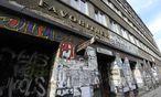 Ziel des Angriffs rechtsgerichteter Hooligans: Das Kirchweger-Haus in Favoriten. / Bild: (c) APA