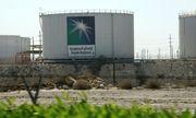 Ölkonzern wirft Auge auf OMV-Tochter / Bild: REUTERS