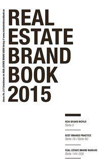 Bild: Real Estate Brand Book Verlag