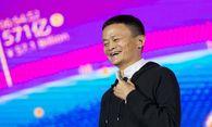 Die steile Karriere von Jack Ma / Bild: (c) APA/AFP/STR (STR)