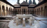 Brunnen in der Alhambra, Granada / Bild: (c) REUTERS