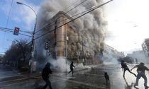 Bild: (c) APA/AFP/CLAUDIO REYES (CLAUDIO REYES)