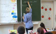 Neue Lehrerausbildung soll 2014