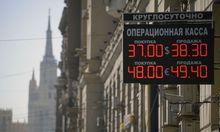 Symbolbild Russlands Wirtschaft