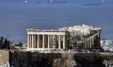Steuern rauf, Staatsbesitz raus: So soll Griechenland gerettet werden