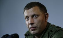 Zakharchenko, prime minister of the self-proclaimed 'Donetsk People's Republic', attends a news conference in Donetsk