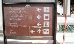 Thai-Tempel.  Besser, man lässt sein Geld beim Fortune Teller. / Bild: (c) Beigestellt