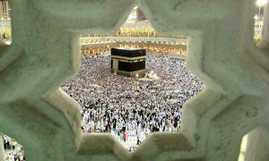 Große Moschee in Mekka / Bild: (c) imago stock&people (imago stock&people)