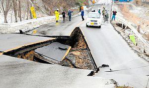 Ein Bild aus der japanischen Region Fukushima nach dem Tohoku-Beben im Jahr 2011. / Bild: (c) EPA