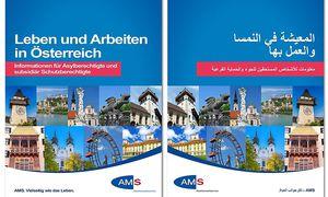 AMS-Broschüre / Bild: (c) APA/Arbeitsmarktservice Österreich