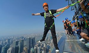CHINA-LEISURE-TOURISM / Bild: (c) APA/AFP/STR (STR)