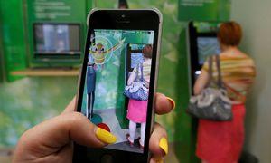 """Pokémon Go"" / Bild: REUTERS"