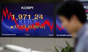 Bild: (c) APA/EPA/JEON HEON-KYUN