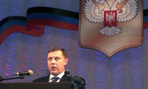 Der ukrainische Botschafter in Minsk, Mikhail Yezhel, trifft am 24.12. zu Gesprächen ein. / Bild: imago/ITAR-TASS