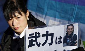Trauer und Wut in Japan / Bild: Reuters