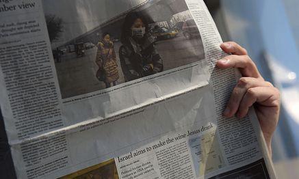 Bild: (c) APA/AFP/STR (STR)