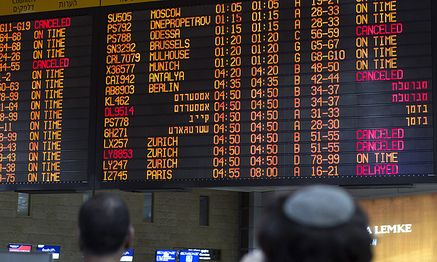 Der Flughafen in Tel Aviv / Bild: (c) APA/EPA/JIM HOLLANDER (JIM HOLLANDER)
