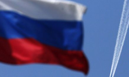 Archivbild russische Fahne / Bild: REUTERS