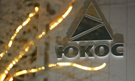 Yukos logo is seen on the wall of the headquarters building after sunset in the Russia´s northern ... / Bild: (c) REUTERS (� Reuters Photographer / Reuter)