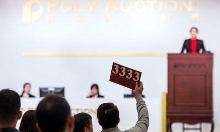 Ein Gutteil der heiß begehrten Kurzdomains wird bei Auktionen versteigert werden.  / Bild: (c) Xinhua Xinhua/Eyevine/picturedesk.com