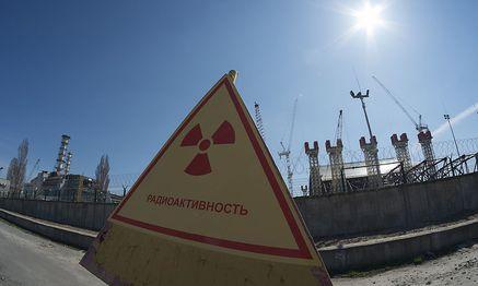 Ein Warnschild im AKW Tschernobyl. / Bild: (c) REUTERS (� Gleb Garanich / Reuters)