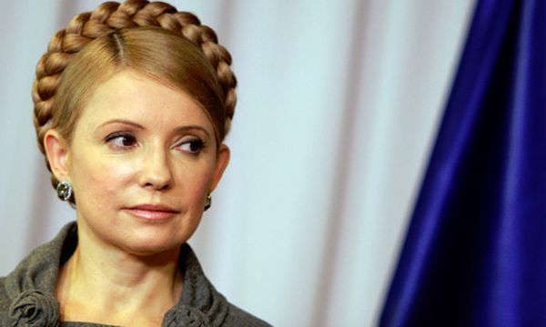 Julia Timoschenko  / Bild: (c) AP/Virginia Mayo