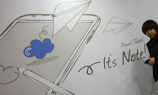 Samsung Termin fuer Galaxy / Bild: (c) REUTERS (� Kim Hong-Ji / Reuters)