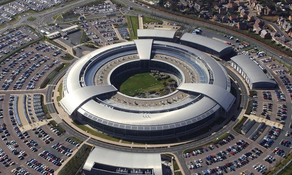 GCHQ-Headquarter / Bild: (c) EPA (GCHQ / BRITISH MINISTRY OF DEFEN)